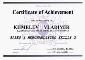 sertifikaty pmi  mini