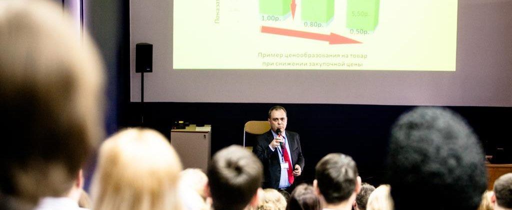 Seminar pro cenoobrazovanie
