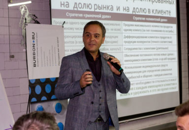 http://seminar.burbon.ru/seminar//КонференцияопримененииCRM.#владимирхмелев#продажи#битрикс