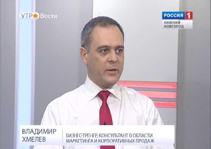 РТРинтервьюВладимираХмелева..