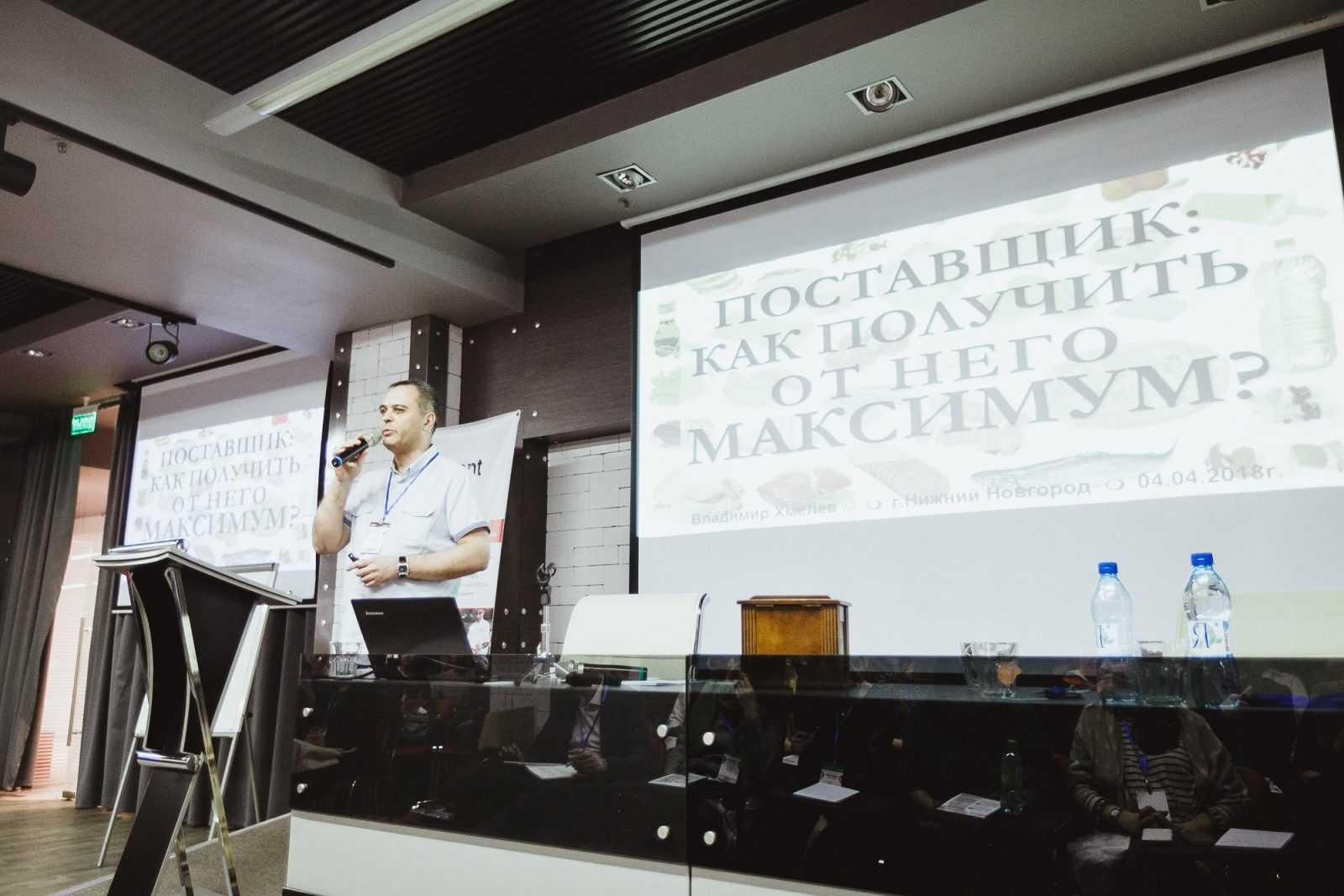 """Всероссийский форум розничной торговли """"Наше дело – магазин"""" + отзыв"""