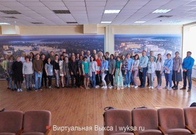 Семинар по маркетингу, продажам, подбору и мотивации продавцов в Выксе