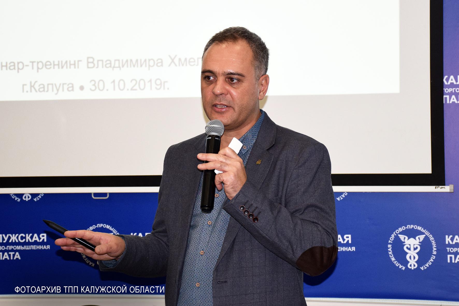 Семинар по применению ТРИЗ в коммерческой деятельности в ТПП Калужской области