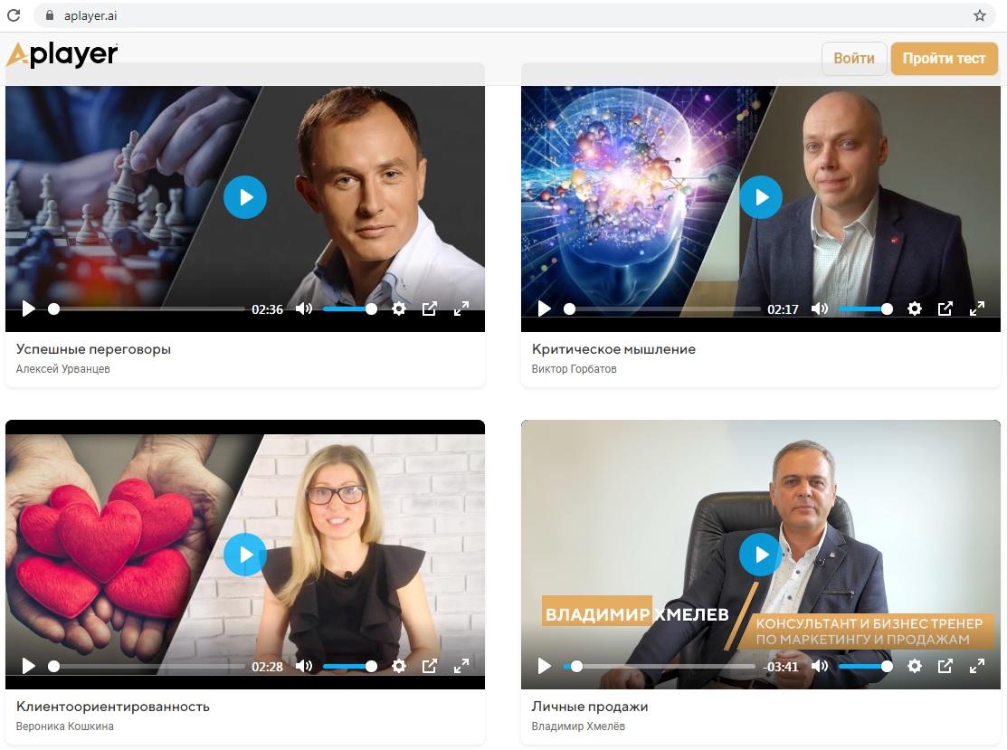 Запись готовых видеокурсов по маркетингу и продажам для одной из онлайн-бизнес-школ