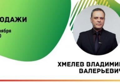 Обмен опытом Продажи Владимир Хмелев