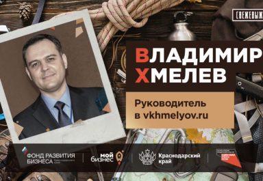 Свежевыживший Владимир Хмелев