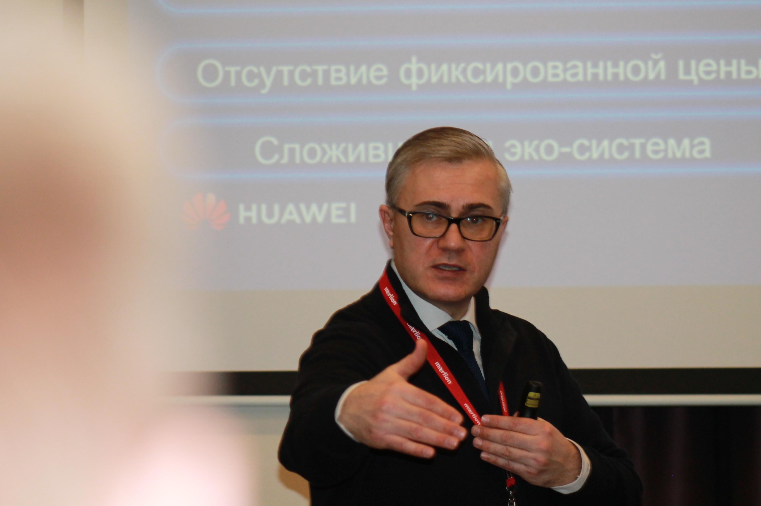 Мероприятие Huawei и Merlion 11/03/2021г для партнеров в Нижегородской области